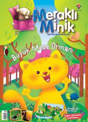 Meraklı Minik Temmuz 2009 sayısının kapağı